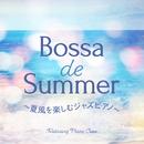 Bossa de Summer ~夏風を楽しむジャズピアノ~/Relaxing Piano Crew