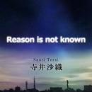 Reason is not known/寺井沙織