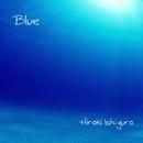BLUE/石黒浩己