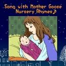 英語の童謡 ~Mother Goose Nursery Rhymes~/ゆめがあるなら