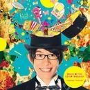 MUSIC OF THE ENTERTAINMENT/豊永利行