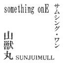 something_onE (Instrumental)/山獣丸