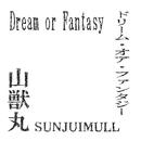 Dream_or_Fantasy/山獣丸