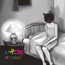 Room EP/いずこねこ