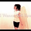 I Wanna Tell You/ASAKO