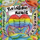 FUKUSHIMA/RAINBOW MUSIC