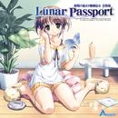 『夜明け前より瑠璃色な』 音楽集 -Lunar Passport-/夜明け前より瑠璃色な