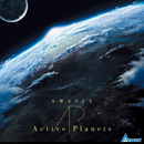 AMASIA/Active Planets