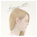 Kiss me EP/ヒゲドライVAN