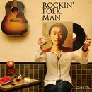 ROCKIN'FOLK MAN/こういち