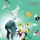 9 Songs/KASHIWA Daisuke