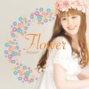 Flower/Sunny