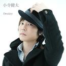 Destiny/小寺健太
