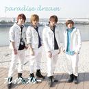 paradise dream/ブレイク☆スルー