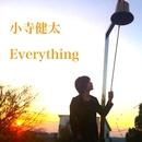 Everything/小寺健太
