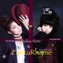 Boku-Note (FiveRemix)/FantaRhyme