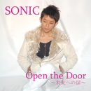 OPEN THE DOOR ~未来への扉~/SONIC