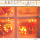 クリスタルウィンド 白銀のオールスターズ/クリスタルウィンド