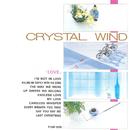 クリスタルウィンド CRYSTAL「LOVE」/クリスタルウィンド