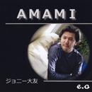 AMAMI/ジョニー大友