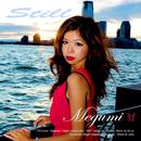 Still/Megumi