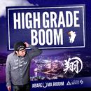 High Grade Boom/翔