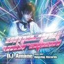 Amazing Vibration/DJ Amane