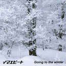 Going to the winter/imaebeat