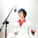 Sky dreamer/URs