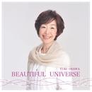 BEAUTIFUL UNIVERSE/大澤ゆき