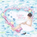 Little Story/西村菜美