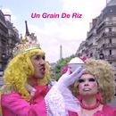 Un Grain De Riz(フランス語)/レ・ロマネスク