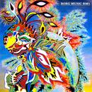 BM5/ボーグミュージック