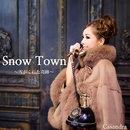 Snow Town ~雪がくれた奇跡~/カサンドラ