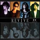 REVIVE/E.V.