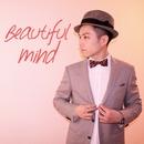 Beautiful mind/Smooth