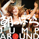 朝っぱらJump Around/MACHEE DEF