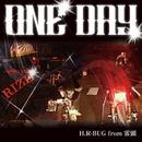 ONE DAY/H.R-BUG