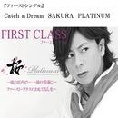 Catch a Dream 桜 ~PLATINUM~/桜~PLATINUM~