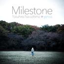 Milestone/Yasuhiro Nakashima + yonoa