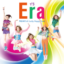 今日はきっとLucky Happy Time!/Era