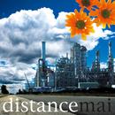 distance/吉田茉以