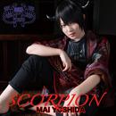SCORPION/吉田茉以