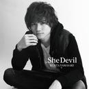 She Devil/kunta yamasaki