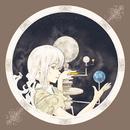 星の大地/Man_boo