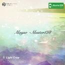 Mayso -Master528/ACOON HIBINO