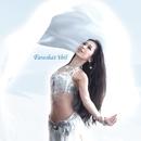 Farasha's Veil/Farasha's Veil