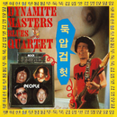 Dynamite Masters Blues Quartet/DMBQ