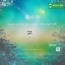 sailing into the stars -Master528/AWAYA