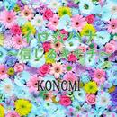 イロ☆ハナ ~信じるキモチ~/KONOMI